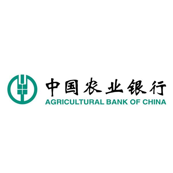 中国农业银行纸杯定制