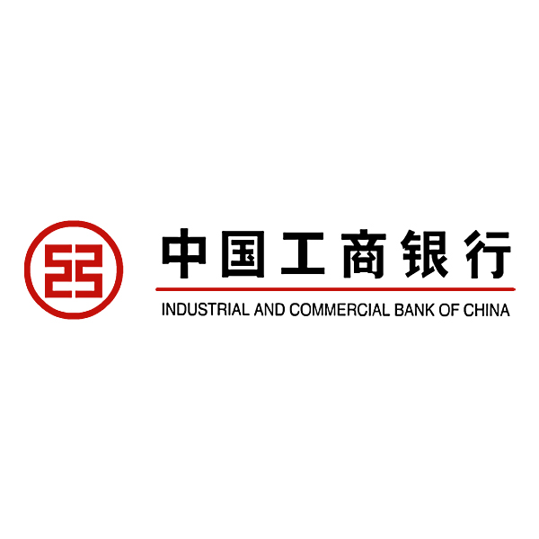 中国工商银行纸杯定制