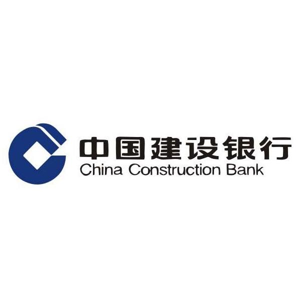 中国建设银行纸杯定制