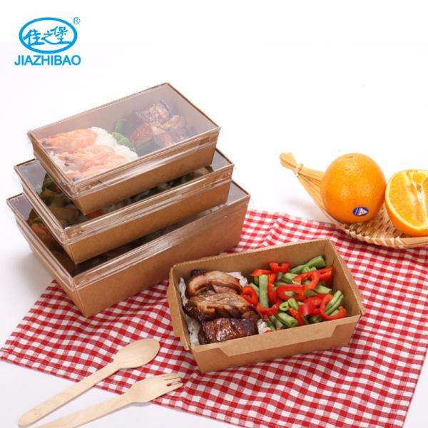 佳之堡 一次性带盖纸餐盒(木本色)