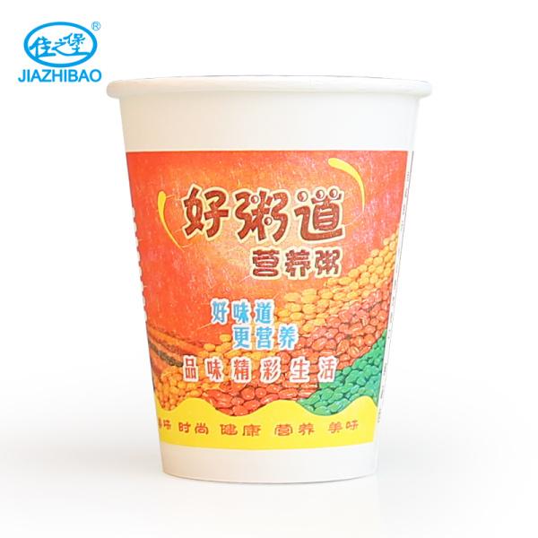 佳之堡14A粥杯(福屋)纸杯 400ml/50只 JD002G-3A