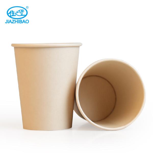 佳之堡 竹本色纸杯 多规格