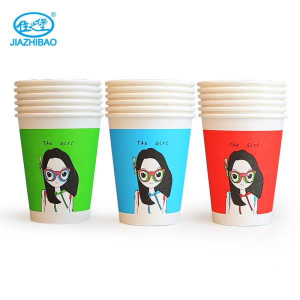 佳之堡14A特惠饮品杯(情侣)纸杯 400ml/50只 JSA14G-007