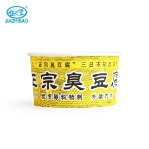 佳之堡四号纸碗(臭豆腐 350ml/50只)JW-007G