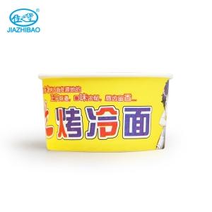 佳之堡四号纸碗(烤冷面350ml/50只)JW-007B