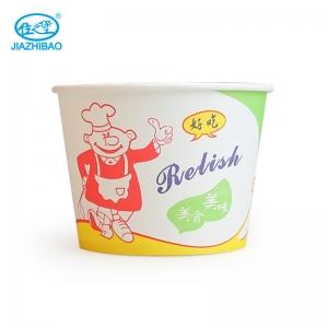 佳之堡特大号纸碗(食全食美&美食美味 980ml/50只)JW001S