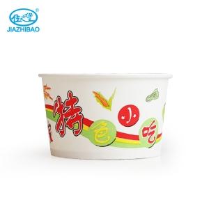 佳之堡新三号纸碗(特色小吃 480ml/50只)JW-005G