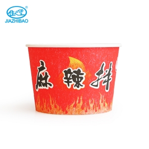 佳之堡新一号纸碗(麻辣拌 680ml/50只)JW003A-1