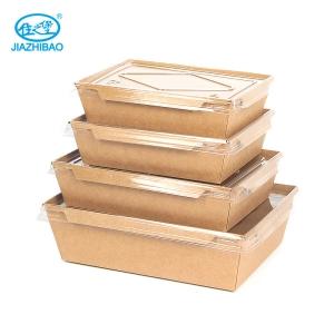 佳之堡 一次性带盖纸餐盒(竹本色)