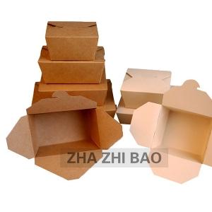 佳之堡一次性食品级加厚竹本色木本色打包盒