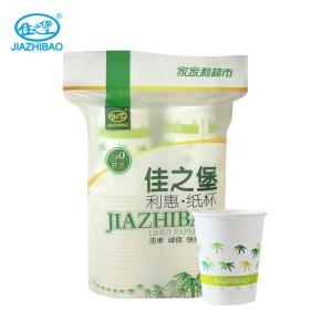 佳之堡加厚型纸杯(竹  250ml )JZ-0080