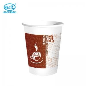 佳之堡中号发泡保温纸杯(275ml 咖啡块) JH0124
