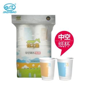 佳之堡中号中空隔热纸杯 (260ml 中号)JH0121