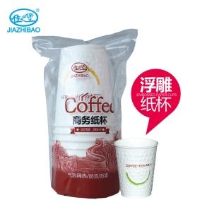 佳之堡商务纸杯(280ml 笑脸) JZ0296