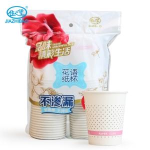 佳之堡一次性花语纸杯 JZ-0313