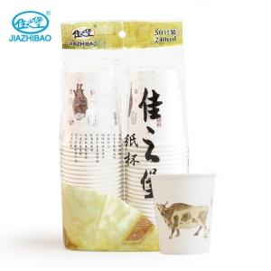 佳之堡中国元素纸杯240ml/50只(五牛)-JC0032